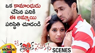 Priyanka Pallavi and Manoj Nandam Private Moment | Oka Criminal Prema Katha Scenes | Mango Videos - MANGOVIDEOS