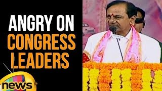 KCR Angry on Congress Leaders for Explosions and Communal Inhumanity | KCR Latest Speech | MangoNews - MANGONEWS