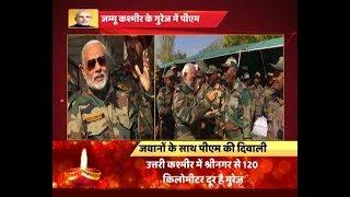 PM Modi celebrates Diwali with soldiers in Jammu and Kashmir's Gurez - ABPNEWSTV