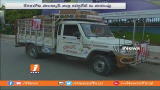 iNews Contribution For Kerala flood Victims | Huge Response From Public | iNews - INEWS