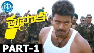 Tupaki Full Movie Part 1 || Vijay, Kajal Agarwal || A.R. Murugadoss || Harris Jayaraj - IDREAMMOVIES