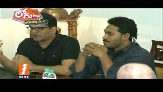 Prashant Kishor Special Proposal at YS Jagan | Loguttu | iNews - INEWS