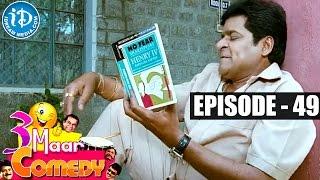 COMEDY THEENMAAR - Telugu Best Comedy Scenes - Episode 49 - IDREAMMOVIES