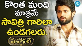 #Mahanati Team About Savitri's Sudden Demise || #Mahanati Team Interview - IDREAMMOVIES