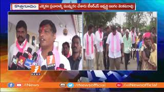 TRS Candidate Jalagam Venkat Rao House to House Campaign in Kothagudem | iNews - INEWS