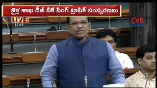 Parliament Monsoon Session 2018 LIVE | Lok Sabha | 2018-19 | CVR NEWS - CVRNEWSOFFICIAL