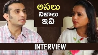 Suma Kanakala Interview With Director Of Excise Akun Sabharwal | TFPC - TFPC