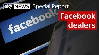 Prescription drugs sold illegally on Facebook - SKYNEWS