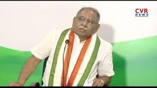 Congress Leader KVP Ramachandra Rao Fires on CM Chandrababu over AP Special Status | CVR News - CVRNEWSOFFICIAL