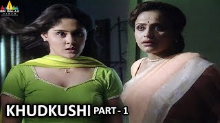 Horror Crime Story Khudkushi Part - 1 | Aatma Ki Khaniyan | Sri Balaji Video - SRIBALAJIMOVIES