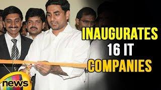IT Minister Nara Lokesh Inaugurates 16 IT Companies in Amaravati | Mango News - MANGONEWS