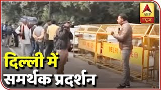Ashok Gehlot supporters gather outside Cong chief residence - ABPNEWSTV