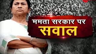 Taal Thok Ke: Is Mamata Banerjee against democracy? Watch special debate - ZEENEWS