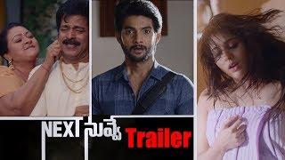 Next Nuvve Theatrical Trailer || Aadi || Rashmi Gautam || ETV Prabhakar || Vaibhavi Shandilya - IGTELUGU