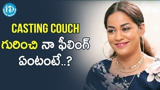 Mumaith Khan about Casting Couch in Industry | iDream Movies | Celebrity Buzz With iDream - IDREAMMOVIES