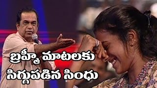 PV Sindhu blushes at Brahmanandam's speech || Nikhil Kumar's Jaguar Audio Launch - IGTELUGU