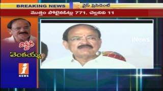 Venkaiah naidu Speech After Wins Vice President Election | 13th President Of India | iNews - INEWS