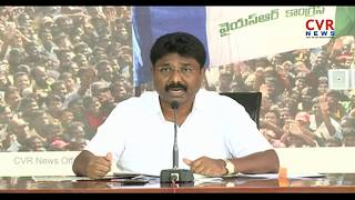 YCP MLA Adimulapu Suresh About IT Raids On TDP Leaders Houses | CVR News - CVRNEWSOFFICIAL