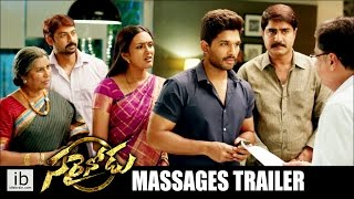 Sarrainodu hit trailer 2 | Massages trailer - idlebrain.com - IDLEBRAINLIVE