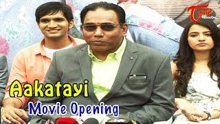 Aakatayi Movie Opening Press Meet   Asish Raj, Rukshar Meir - TELUGUONE