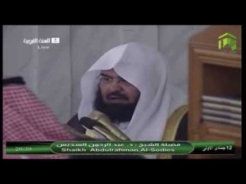 Exclusive | Sheikh Sudais speech in Masjid Al Nabawi