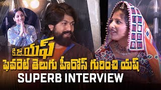 Yash Telugu interview with Mangli about KGF, favourite Tollywood stars & more - IGTELUGU
