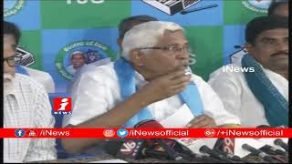 TJAC Chief Kodandaram Press Meet | Telangana Govt Fail To Support Turmeric Farmars | iNews - INEWS