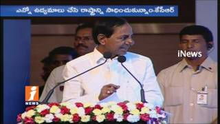 CM KCR Speech at Telangana Police Officers Conference At KICC | Hyderabad | iNews - INEWS