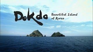 دوكدو أم تاكيشيما؟.. جزيرة
