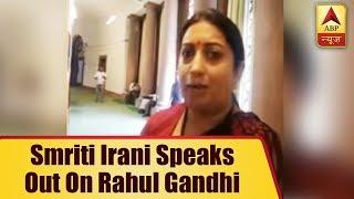 We all witnessed the lies propagated by Rahul Gandhi in Lok Sabha: Smriti Irani - ABPNEWSTV