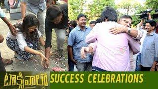 Taxiwaala success celebrations   Vijay Devarakonda   Allu Aravind   Priyanka Jawalkar - IGTELUGU