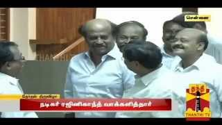Rajini Voting in Chennai Stella Maris College | Actor Rajnikanth Casts Vote