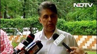राफेल मुद्दे पर कांग्रेस का जेटली पर आरोप - NDTVINDIA