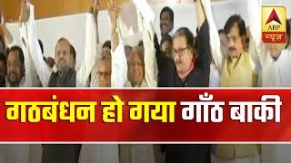 Wait over Mahagathbandhan seat-sharing formula ends in Bihar - ABPNEWSTV