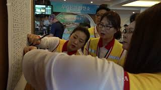 Korean Families Prepare to Reunite at N. Korean Resort - VOAVIDEO