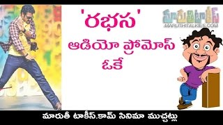 Jr NTR Rabhasa Audio Songs Promos Response | Rabhasa Continues The Strategy - MARUTHITALKIES1