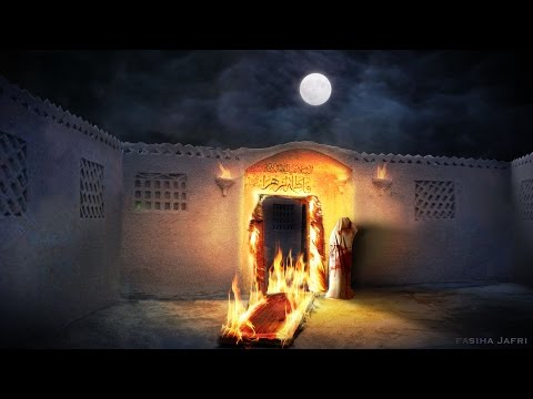 Majlis-e-Aza: The Event of the Door - Tabarra is the serat of ulema by Mohamed Taha Dharsi