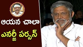 Actor Tanikella Bharani Pays Tribute To Kodi Ramakrishna |  iNews - INEWS