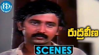 Rudraveena Movie Scenes || Brahmanandam, Chiranjeevi Comedy Scene - IDREAMMOVIES