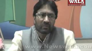 BJP Minorities Morcha leader Haneef Ali selected for the 4th time as president - THENEWSWALA