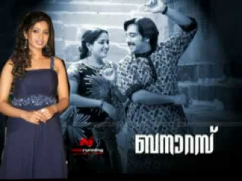 SreyaGhoshal Hit Songs Malayalam -by laldubai1234@gmail.com