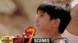 L7 Telugu Movie Scenes | Characters Introduction Scene | Adith Arun | Pooja Jhaveri | Mango Videos - MANGOVIDEOS