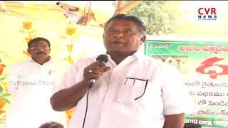 అఖిల పక్షరైతు ధర్నా l Adilabad Farmers Protest At Collector Office Over Loan Waiver  l CVR NEWS - CVRNEWSOFFICIAL