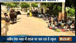 Jaipur kids dumped in roadside open air school - INDIATV