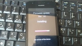 Huawei Ascend G510-0200! How to unbrick,Flash,Update and restore