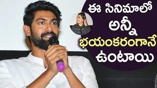 Rana Superb Speech @ Nene Raju Nene Mantri Movie Press Meet | TFPC - TFPC