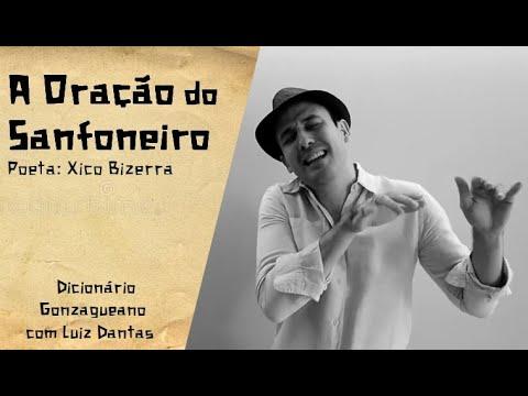 ORAÇÃO DO SANFONEIRO - decl por Luiz Dantas