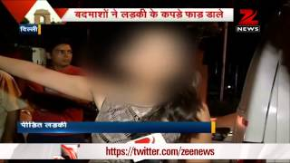 Delhi: Girl beaten up outside Le Meridian hotel - ZEENEWS