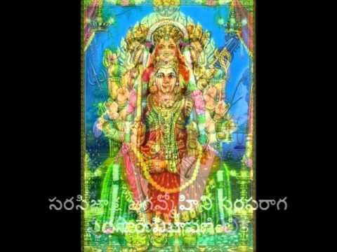 sudhamayi sudhanidhi , H.N.Muttiah Bhagavatar, Amruta Varshini Ragam