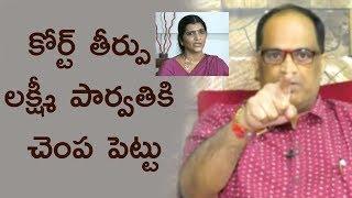 Court decision on Lakshmi's Veeragrandham makes director Kethireddy Jagadishwar Reddy happy - IGTELUGU